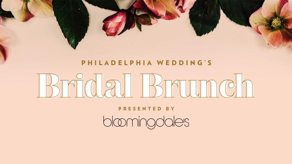 PW_BridalBrunch_FB_CoverPhoto_2017